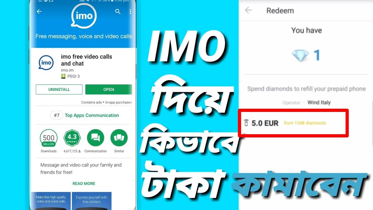How To Earn Money from IMO | imo live, imo reward, imo DIAMOND। Earn Money  From Imo (bangla)