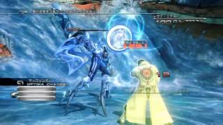 Final Fantasy 13 Shiva Boss Battle Gameplay HD