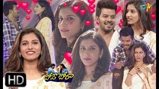 Pove Pora | 8th  February 2019 | Full Episode 82 | ETV Plus