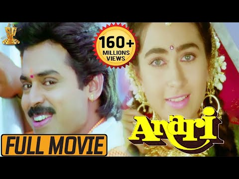 Anari Hindi Full Movie | Venkatesh | Karishma Kapoor | K Muralimohana Rao | Suresh Productions