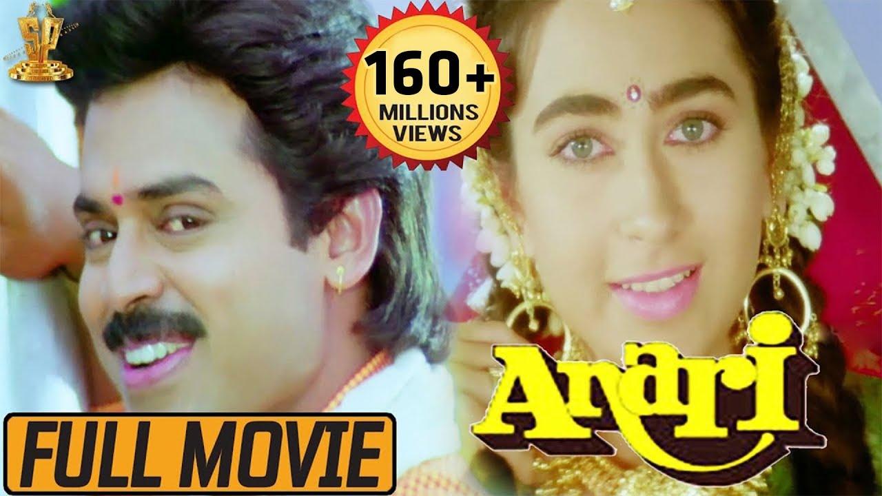 Anari Hindi Full Movie Venkatesh Karishma Kapoor K Muralimohana Rao Suresh Productions