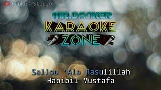 Maher zain the chosen one (karaoke version) tanpa vokal
