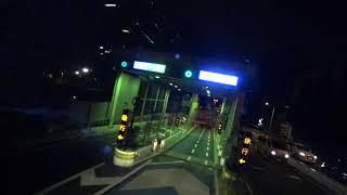 【前面展望】ドリームなごや17号 東京駅→名古屋駅