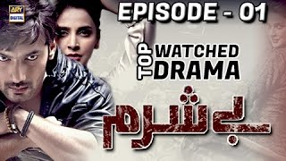Besharam 1st Episode - ARY Digital Drama