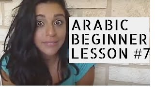 Arabic Beginner Lesson 7- Thąnk You!