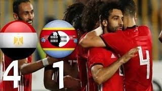 جول محمد صلاح الاسطوري مع المنتخب اليوم (مصر ضد سوازيلاند) والملخص