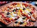 طريقة عمل البيتزا طريقة عمل البيتزا بطريقة جديدة و سهلة بالخبز الشامي - ELWASFA فيديو من يوتيوب
