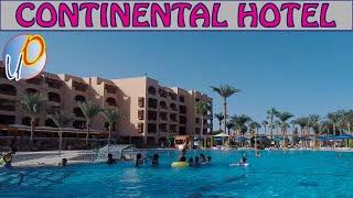 Continental Hotel Hurghada 5 Территория Territory Gebiet Хургада Hurghada Египет Egypt