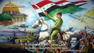 Irak Milli Marşı (1981-2004) :