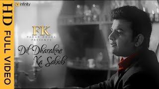 Faraz Khosa - Dil Dharakne Ka Sabub ft. Rohail Hussain (Official Video)