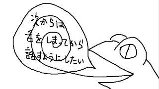メール募集中 shinkugigaradio@gmail.com <<真空ジェシカ>> 10/13(...