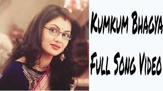 kumkum bhagya full song video