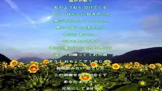 竹川美子・岡千秋 - 茶摘歌