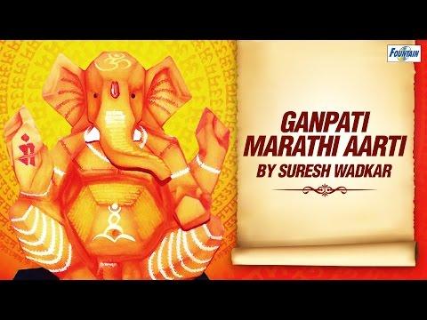 Ganpati Aarti : Sukh Karta Dukh Harta by Suresh Wadkar | Full Marathi Aarti