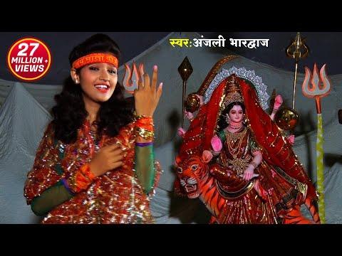 anjali bhardwaj bhakti song new | maiya aailee sapanwa me |maiya rani jhula jhuleli