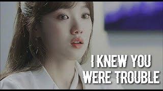 i knew you were trouble✘Multifandom