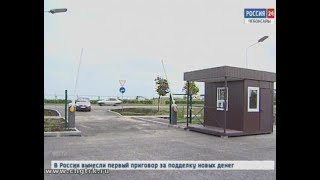 В Чебоксарах рядом с аэропортом открыли новую парковку
