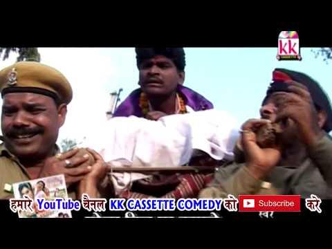 Sevak Ram | (Scene -10| CG COMEDY | ALKARHA KATHI  | Chhattisgarhi Natak | Hd Video 2019