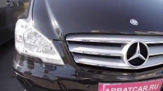 Заказ микроавтобуса Mercedes Vito / мерседес вито черный(, 2016-01-14T15:24:36.000Z)