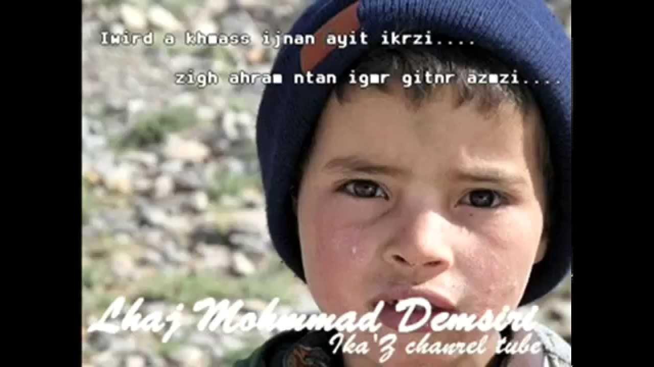 rais mohamed demsiri mp3