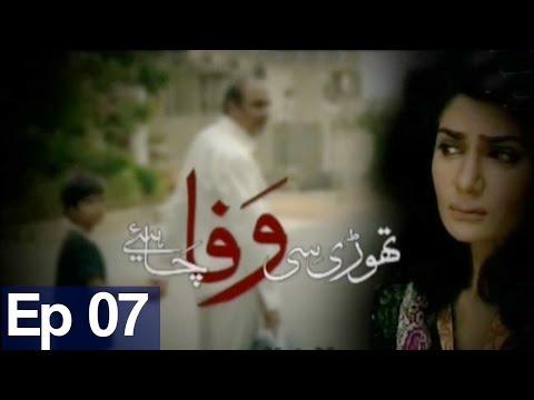Thodi Si Wafa Chahiye - Episode 7 - Best Pakistani Dramas