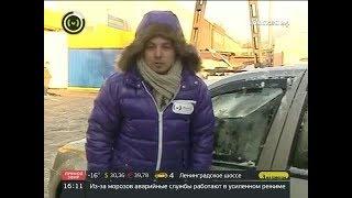Как открыть машину зимой?(Зимой многим автовладельцам трудно не только прогреть автомобиль, но и для начала попасть в него. А все..., 2012-01-29T09:12:53.000Z)