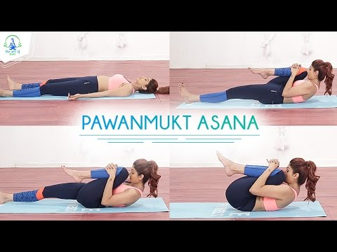 Pawanmukthasana | Shilpa Shetty Kundra | The Art Of Balance