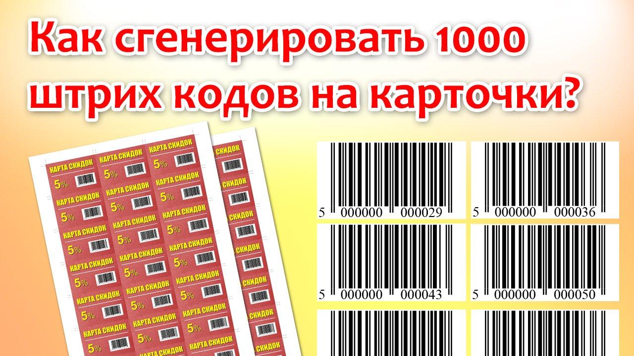 онлайн картах на играть 1000 в