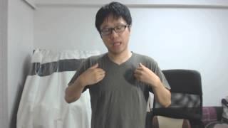 【手話通訳】熱中症救急対策マニュアル thumbnail