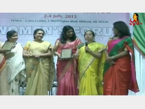 Women's Forum at 20th TANA 2015 Conference | Vanitha TV