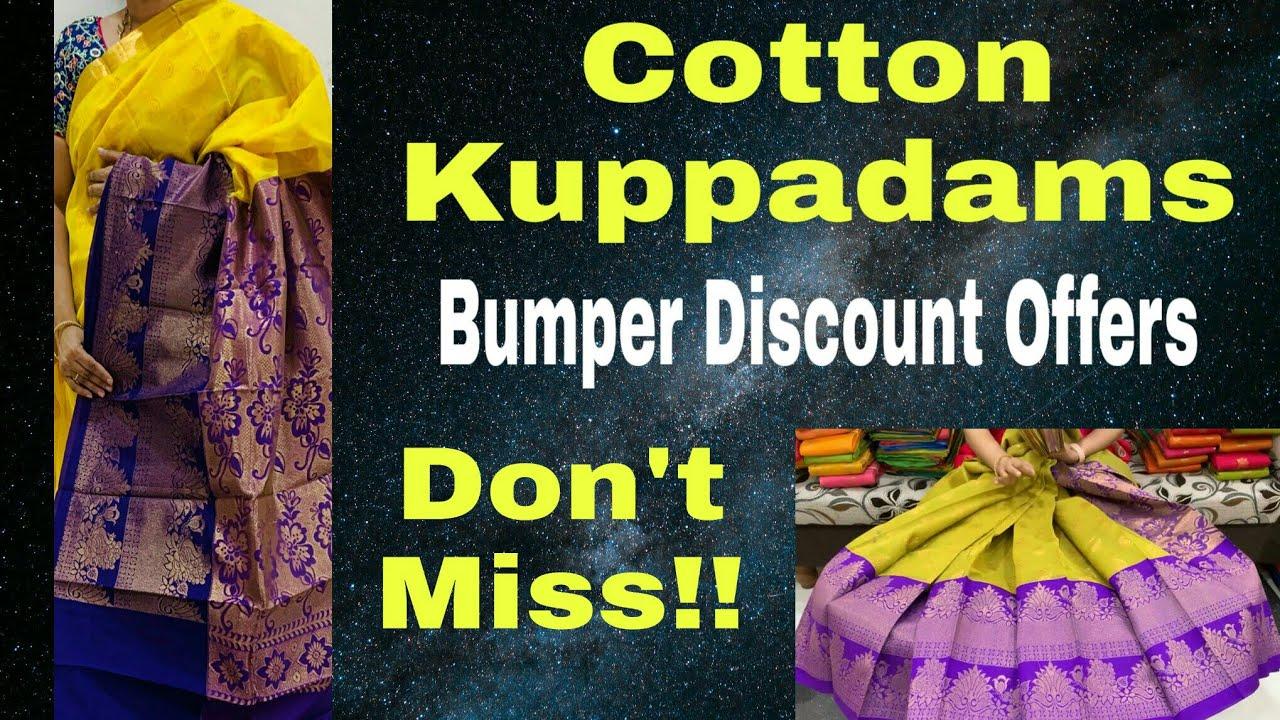 Sunday special free shipping 299 , 799, 899 ,2250 & 2850 Cotton #Kuppadam & #Uppadapattu sarees