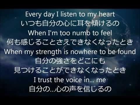 和訳♪ the voice ~jupiter english version~ / Ayaka Hirahara(ザ ボイス~ジュピター英語バージョン/平原綾香)