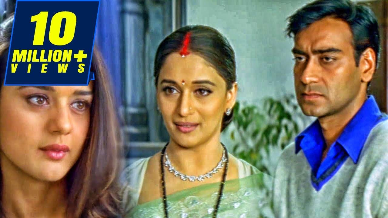 एक तरफ बीबी एक तरफ गर्लफ्रेंड दोनों के बिच फसा अजय देवगन देखिये कैसे संभालेगा दोनों को