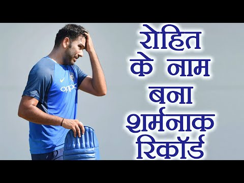 India vs Austrlia 2nd T20: Rohit Sharma made shameful records on his name | वनइंडिया हिंदी