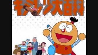 Kiteretsu, el cosí més llest den Nobita - Opening 1