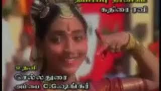 Chithi Title Song - Original