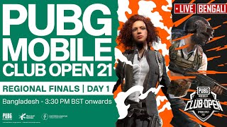 [Bengali] PMCO Bangladesh Regional Finals Day 1 | Spring Split | PUBG MOBILE Club Open 2021