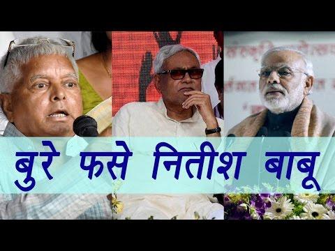 Nitish Kumar Vs Lalu Yadav over PM Modi's noteban   वनइंडिया हिन्दी