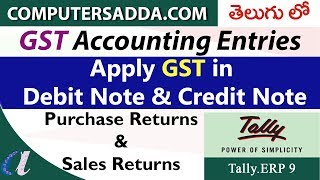 Apply the GST in Credit note & Debit Note || www.computersadda.com