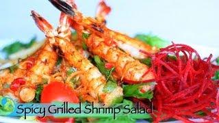 Thai Restaurant Week 2013 - Spicy Grilled Shrimp Salad - Mai Thai Restaurant