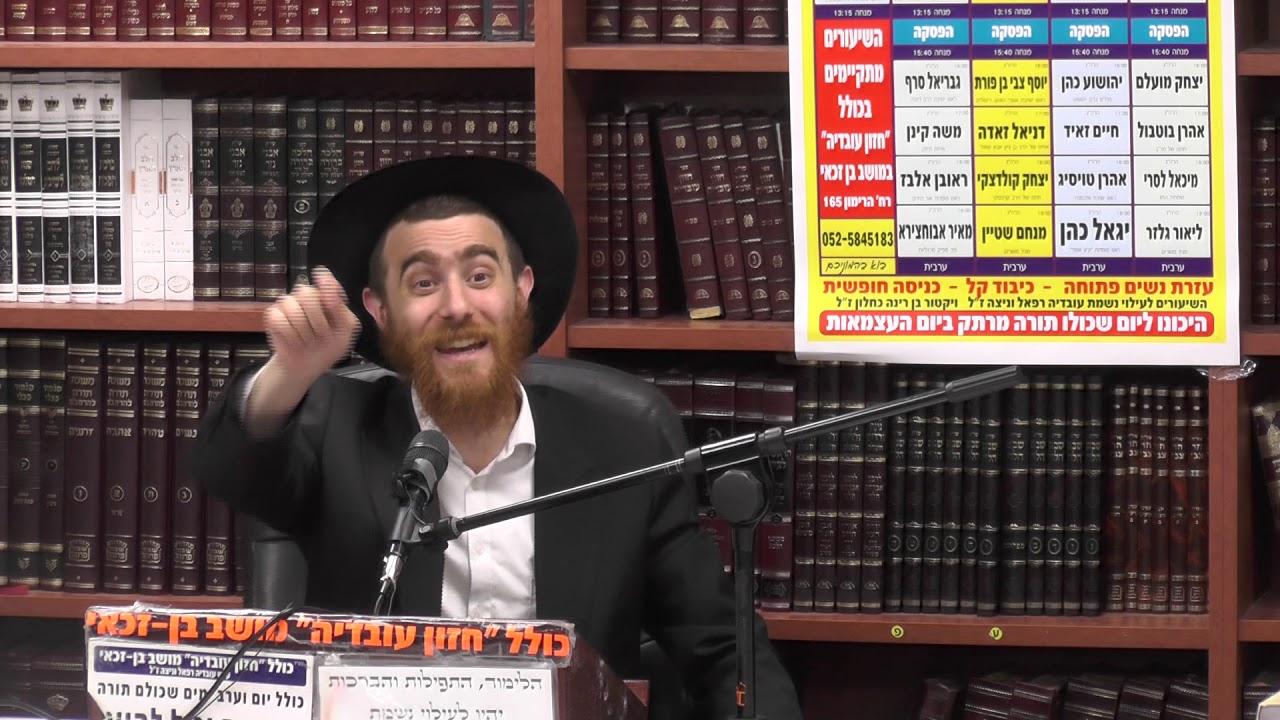 הרב יחיאל גלוכובסקי  : תניא .  פסח על פי החסידות .