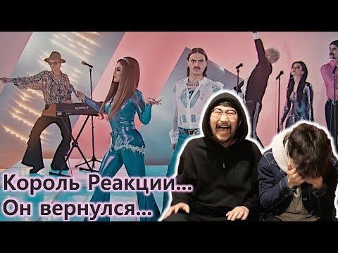 Реакция ржущих парней [ Little Big - Uno - Russia 🇷🇺]