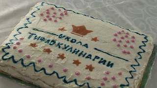На базе Западно-Сибирского колледжа реализован уникальный проект по обучению незрячих людей