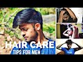 2018 HAIRCARE TIPS FOR INDIAN MEN   INDIAN MEN HAIR CARE   Solution