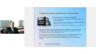 ИТ услуги компании Директ Консалтинг(ИТ услуги компании Директ Консалтинг., 2013-12-12T13:22:27.000Z)