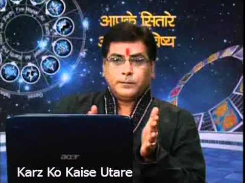Karz Ko Kaise Utare Upaye ## क़र्ज़ को कैसे उतारे उपाए # सुपर Latest Popular Video 2015