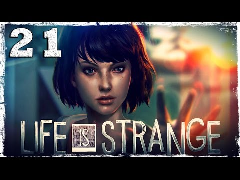 Смотреть прохождение игры Life is Strange. #21: Мужское общежитие.