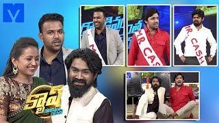 Cash Ugadi Special Promo - 6th April 2019 - Priyadarshi, Rahul Ramakrishna, Tharun Bhascker, Abhay