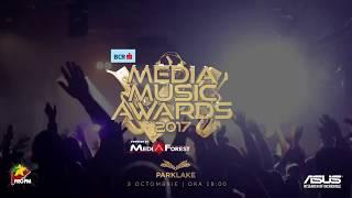 Media Music Awards 2017 - Aftermovie Nr.1
