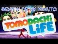RDUM - Tomodachi Life (3DS)